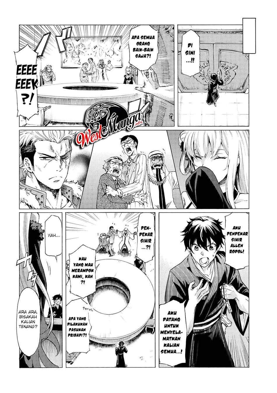 Ichioku-nen Button o Renda Shita Ore wa, Kizuitara Saikyou ni Natteita: Rakudai Kenshi no Gakuin Musou: Chapter 14.2 - Page 1