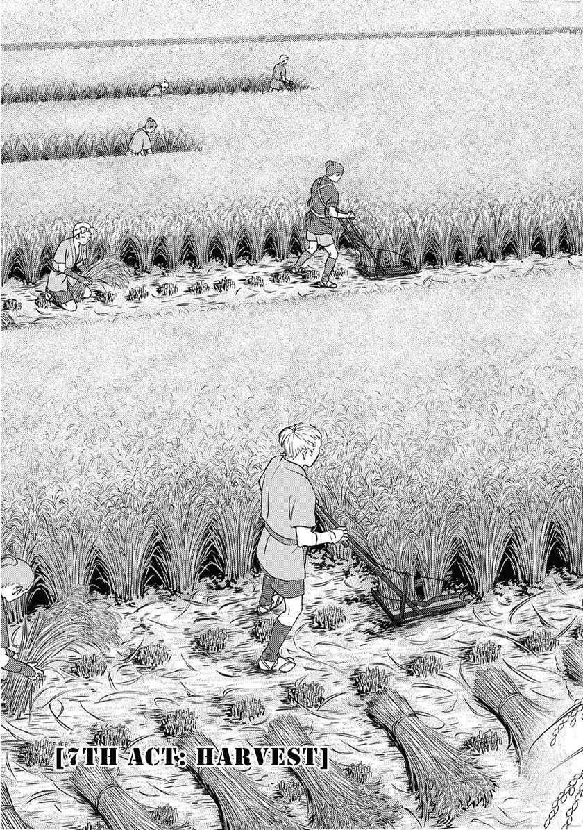 Sengoku Komachi Kuroutan: Noukou Giga: Chapter 07 - Page 4