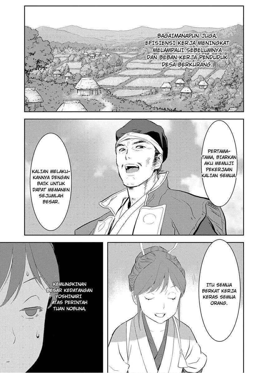 Sengoku Komachi Kuroutan: Noukou Giga: Chapter 07 - Page 7
