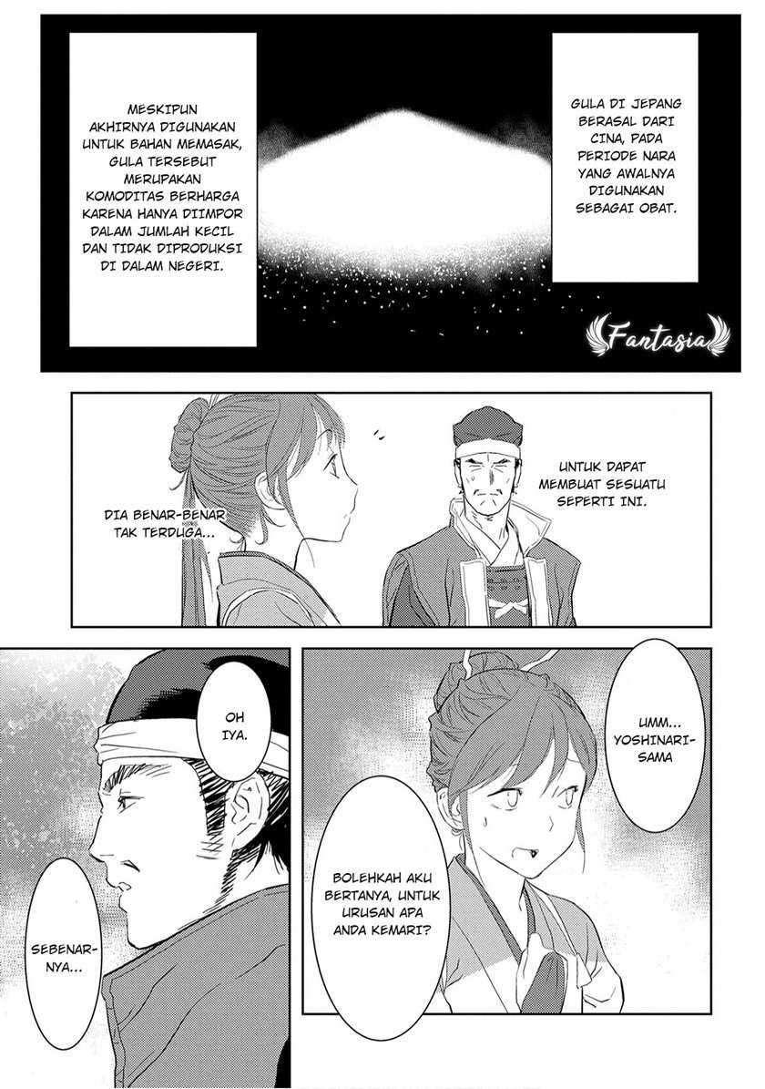 Sengoku Komachi Kuroutan: Noukou Giga: Chapter 07 - Page 11