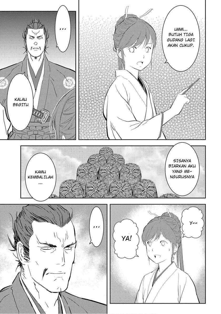 Sengoku Komachi Kuroutan: Noukou Giga: Chapter 07 - Page 23