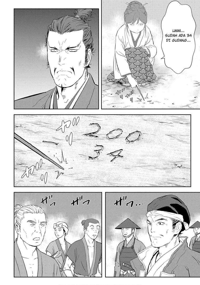 Sengoku Komachi Kuroutan: Noukou Giga: Chapter 07 - Page 22