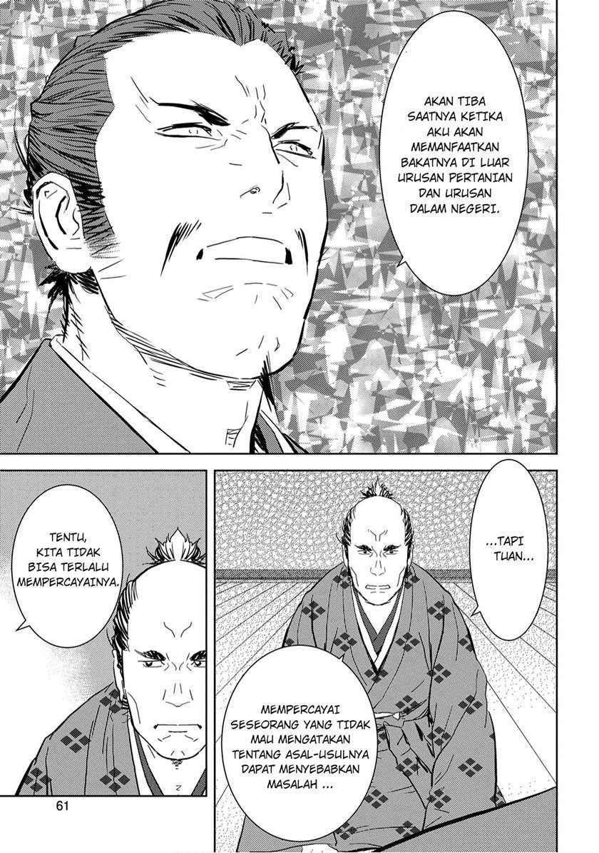 Sengoku Komachi Kuroutan: Noukou Giga: Chapter 07 - Page 27