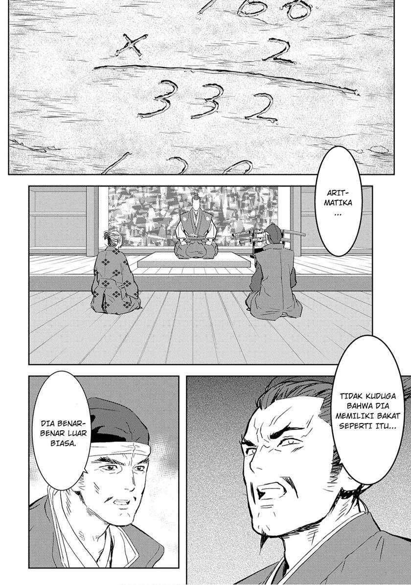 Sengoku Komachi Kuroutan: Noukou Giga: Chapter 07 - Page 24