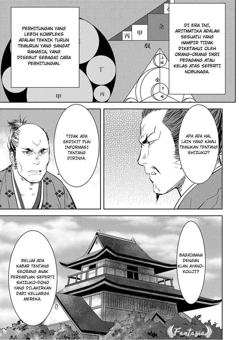 Sengoku Komachi Kuroutan: Noukou Giga: Chapter 07 - Page 25