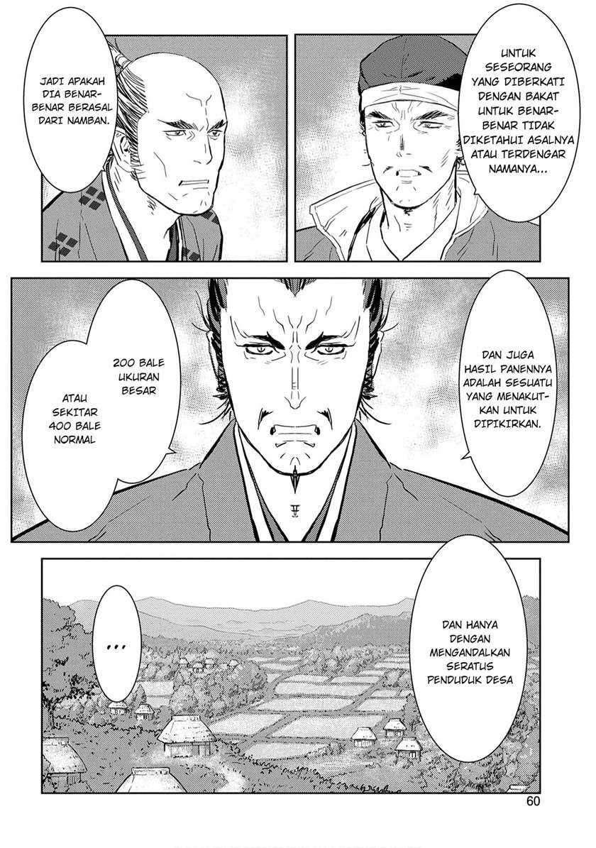 Sengoku Komachi Kuroutan: Noukou Giga: Chapter 07 - Page 26