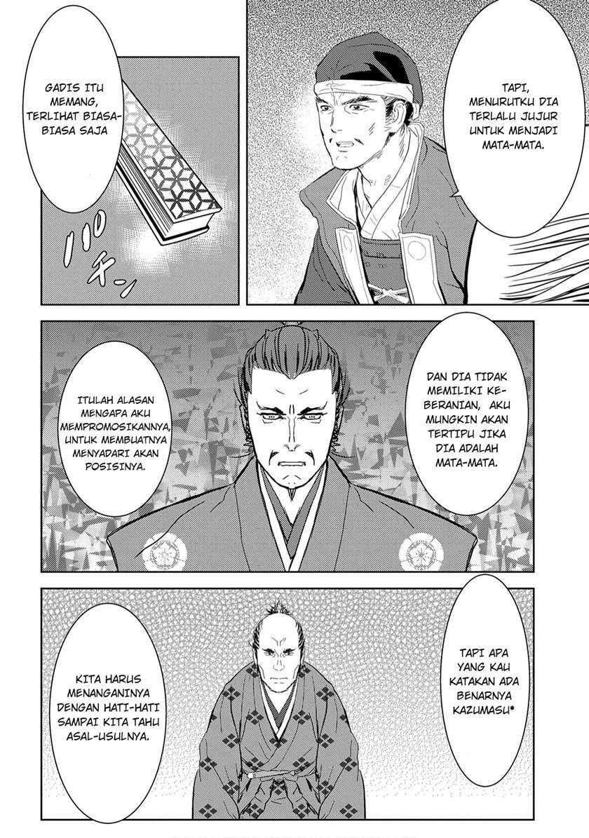 Sengoku Komachi Kuroutan: Noukou Giga: Chapter 07 - Page 28