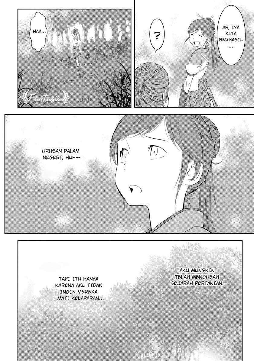 Sengoku Komachi Kuroutan: Noukou Giga: Chapter 07 - Page 30