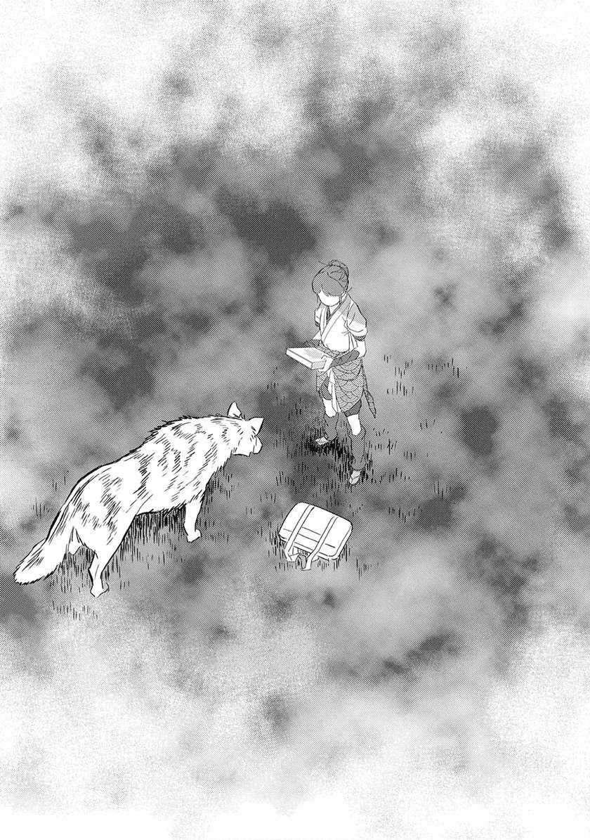 Sengoku Komachi Kuroutan: Noukou Giga: Chapter 07 - Page 35