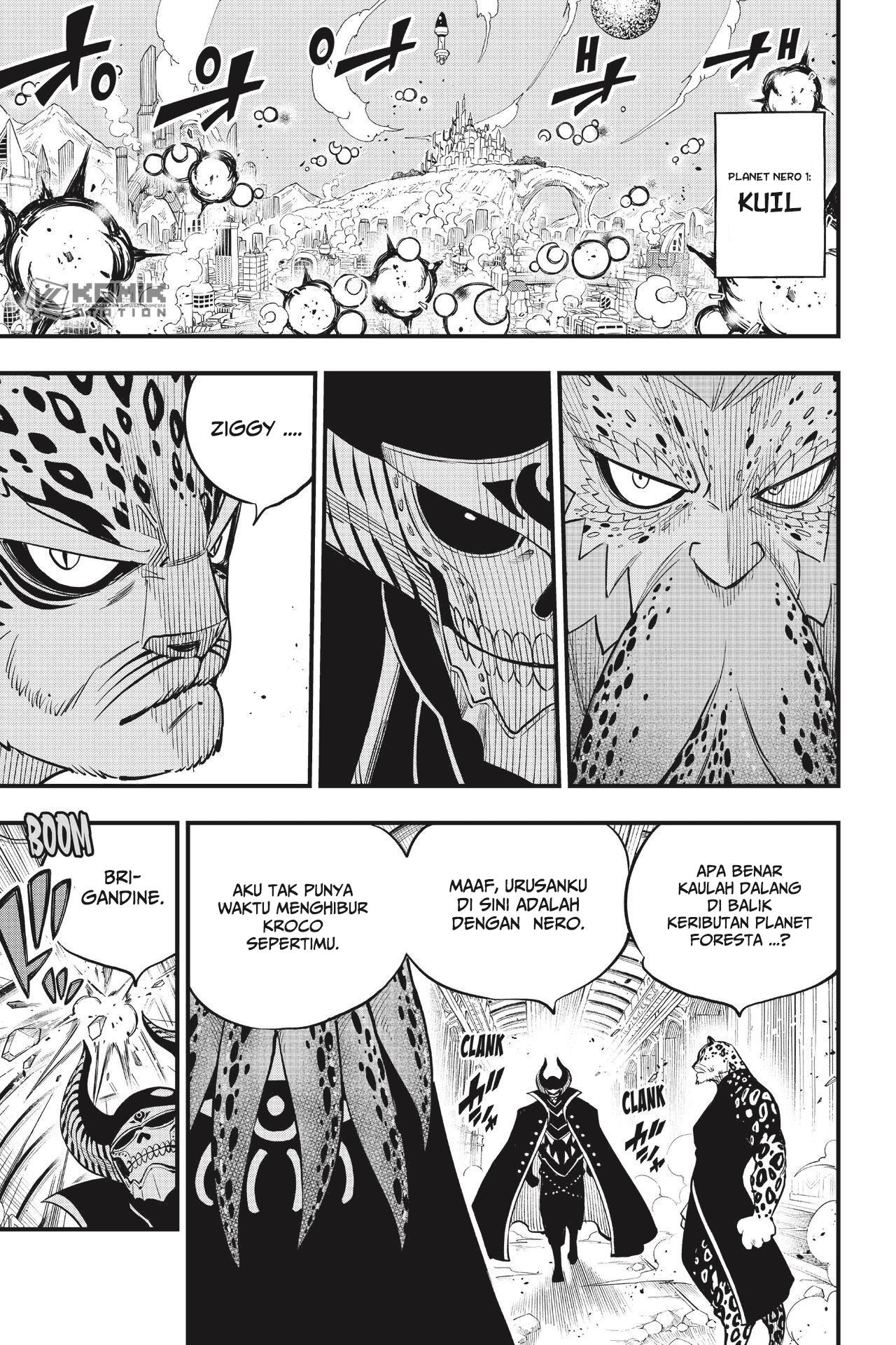 Eden's Zero: Chapter 161 - Page 10