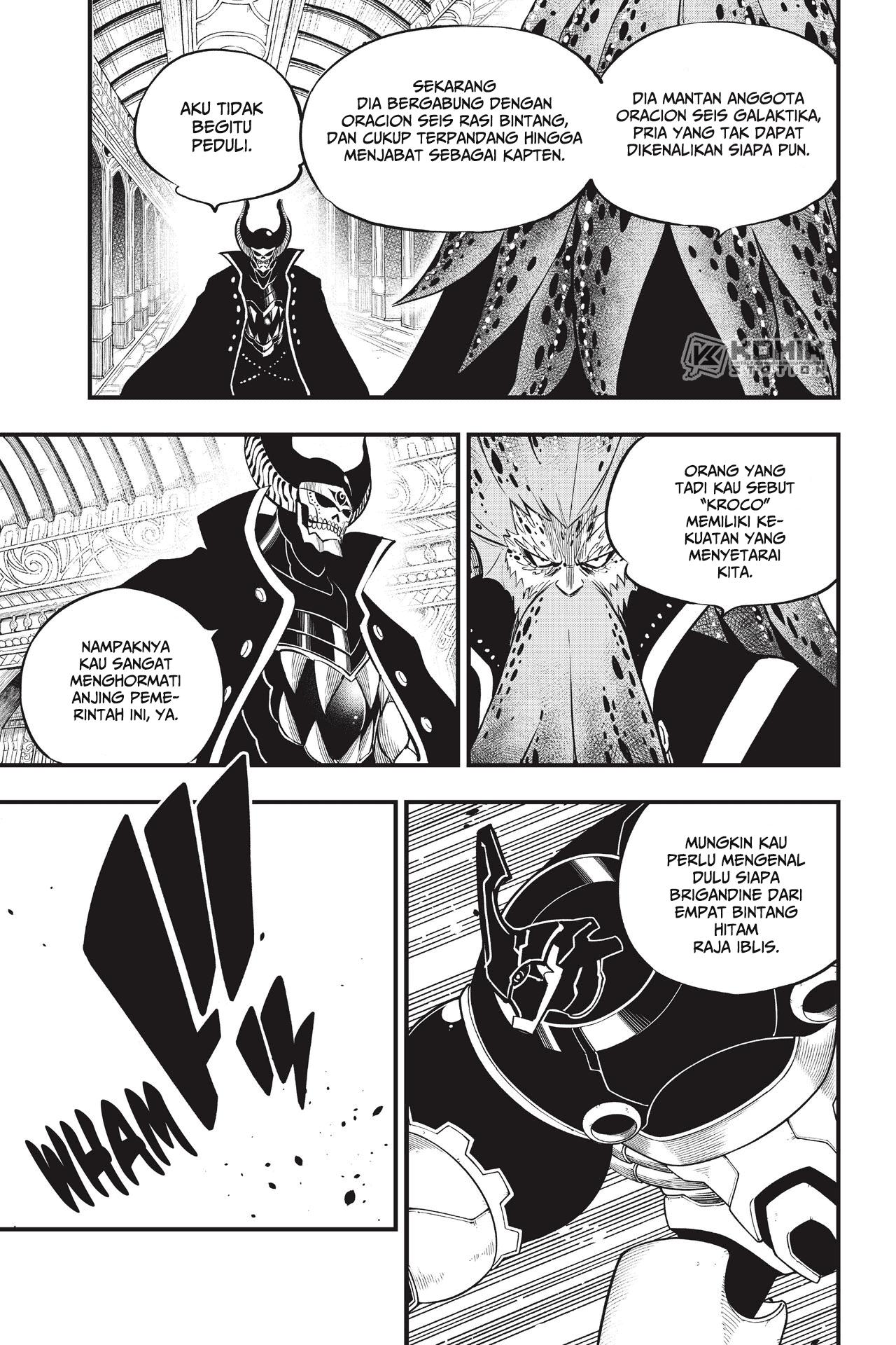 Eden's Zero: Chapter 161 - Page 12