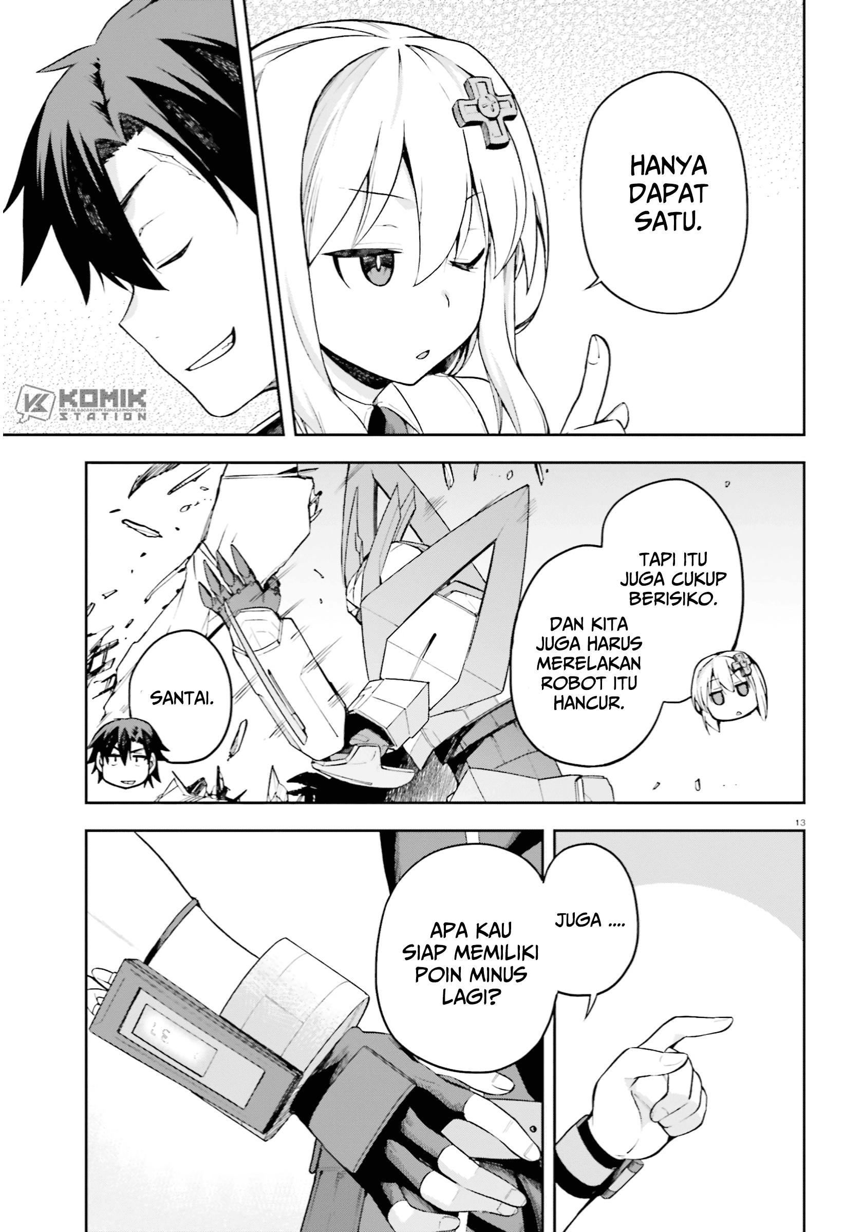 Sentouin, Hakenshimasu!: Chapter 26 - Page 14
