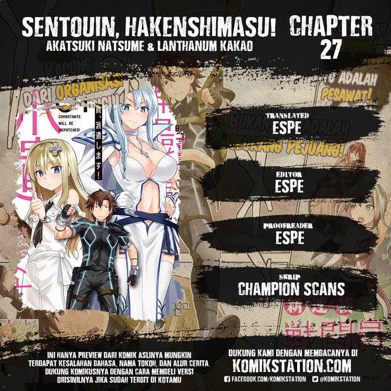 Sentouin, Hakenshimasu!: Chapter 27 - Page 1