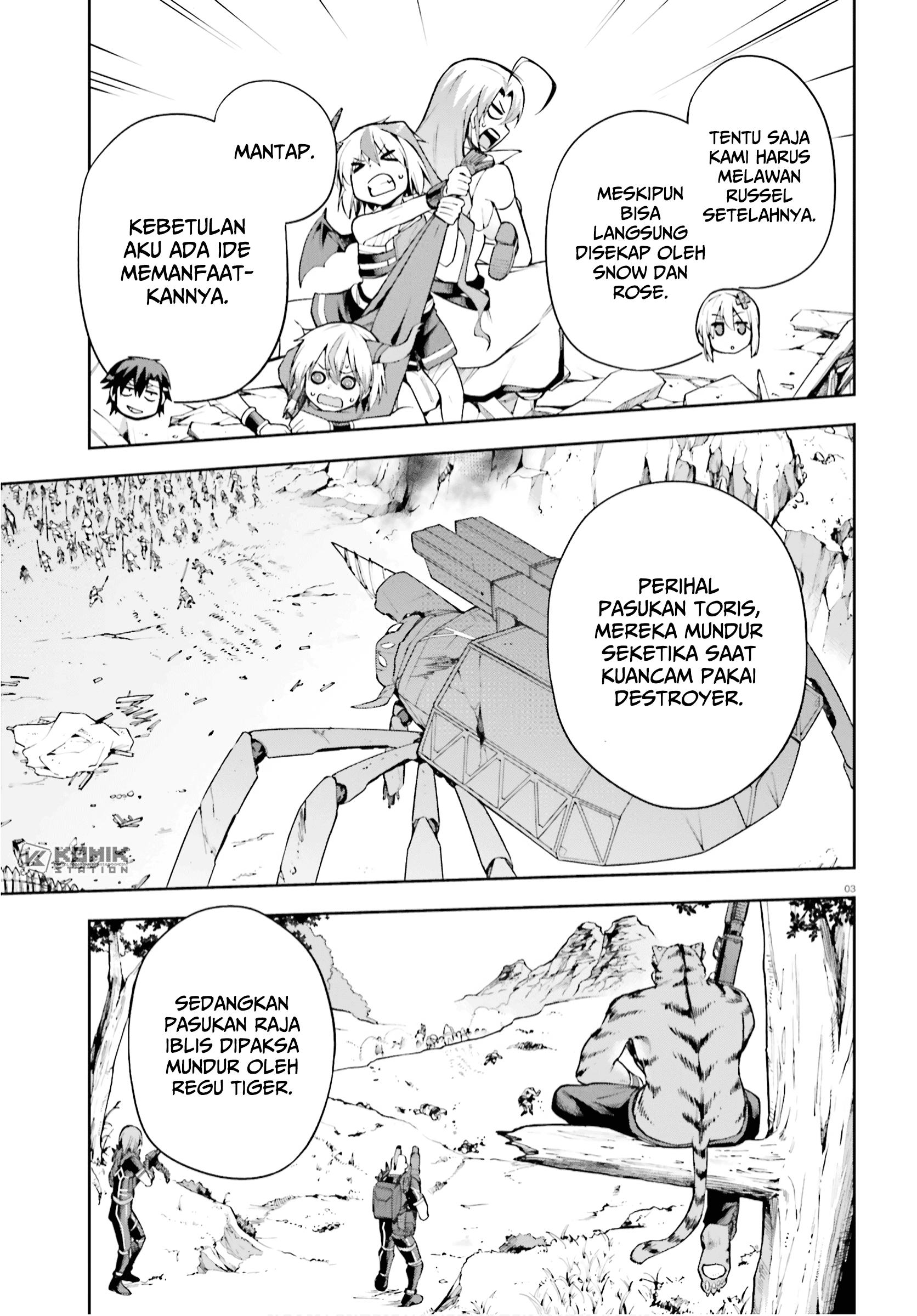 Sentouin, Hakenshimasu!: Chapter 27 - Page 4