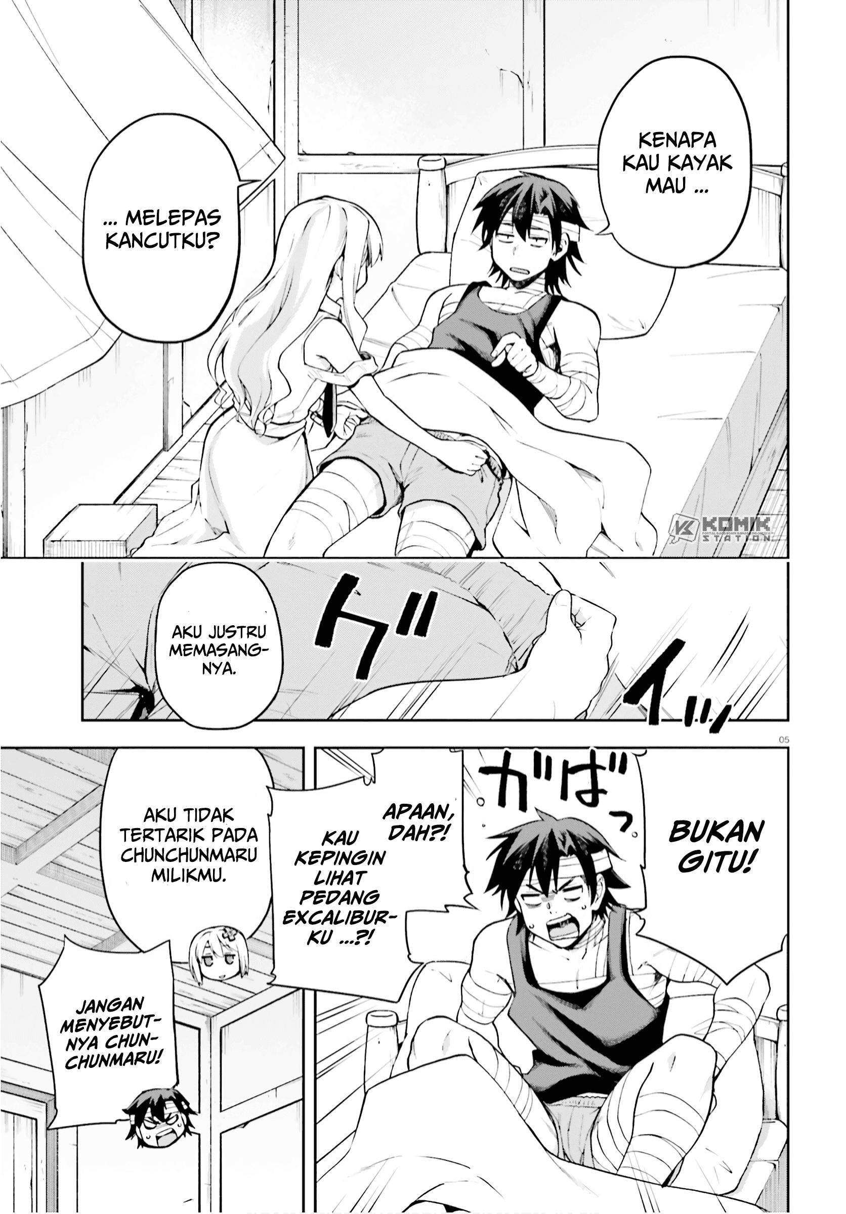 Sentouin, Hakenshimasu!: Chapter 27 - Page 6