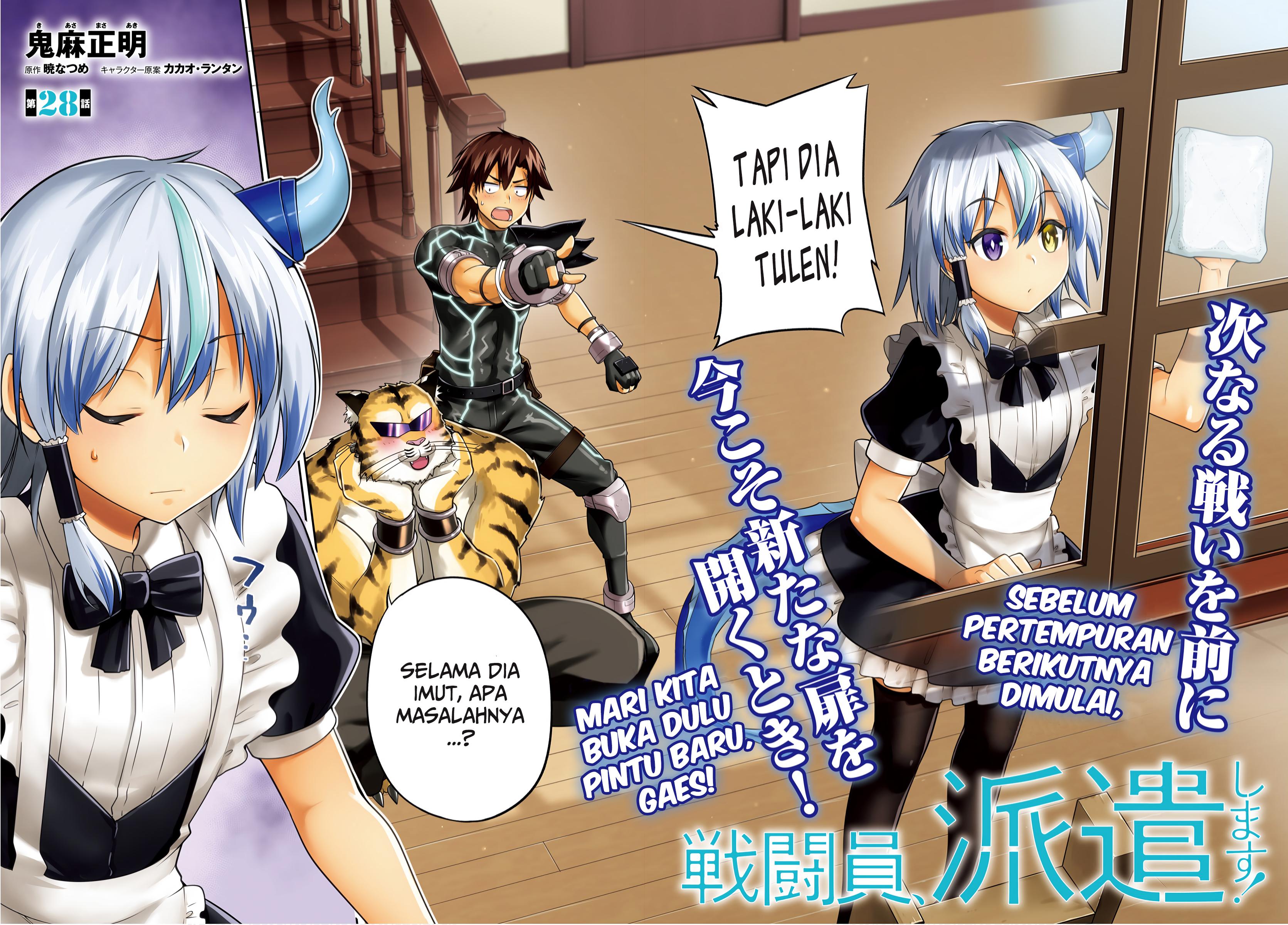 Sentouin, Hakenshimasu!: Chapter 28 - Page 3